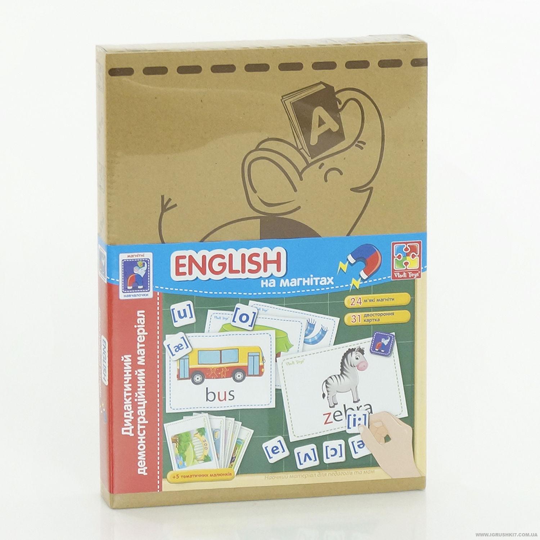 Дидактический материал с магнитами «ENGLISH»